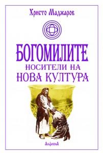 Bog-Nowa Kultura copy