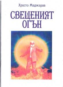 Кор-инт